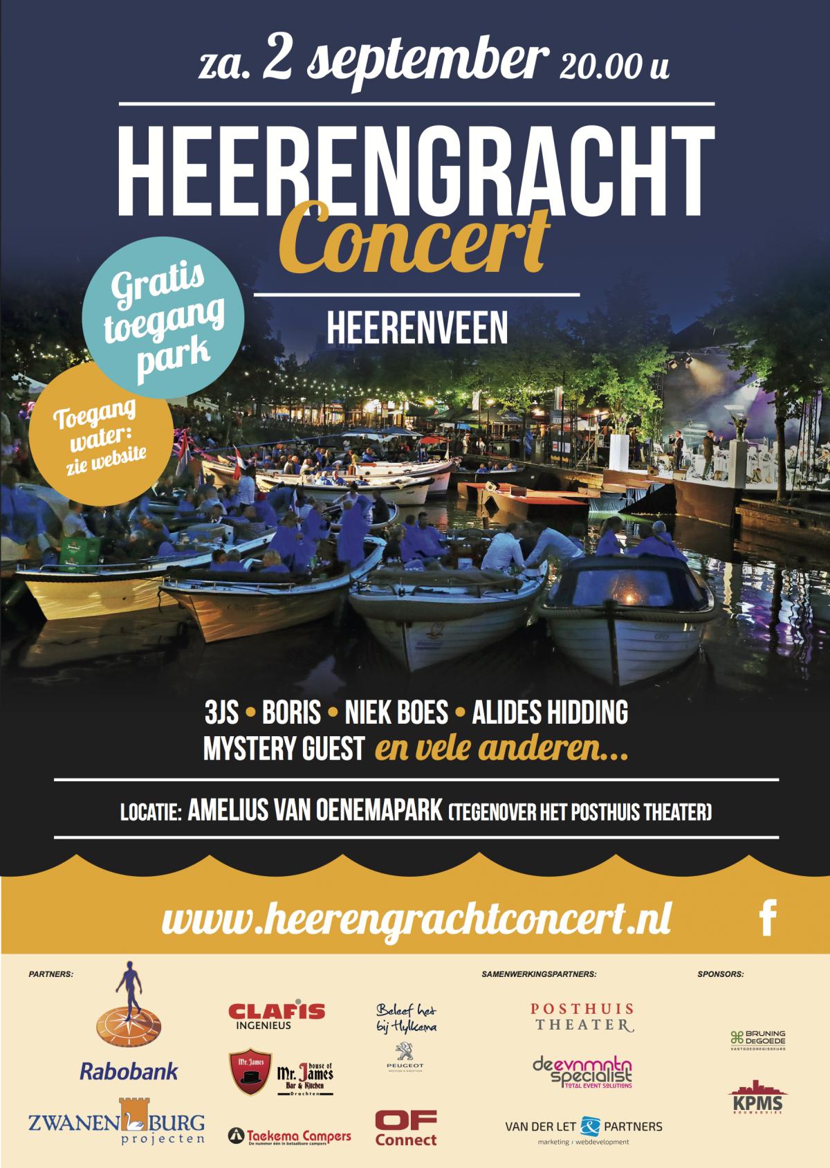 HEERENGRACHT_2017_poster_A3_DRUK
