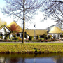 Watertuin Jonkersvaart